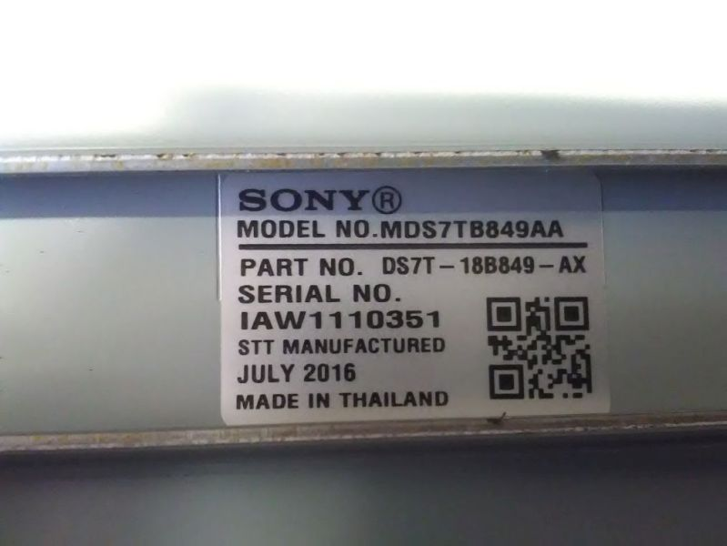 Audio-Verstärker SonyFORD MONDEO V TURNIER 2.0 TDCI