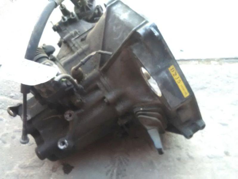 Getriebe (Schaltung) 5 Gang D2J5HONDA PRELUDE III (BA) 2.0